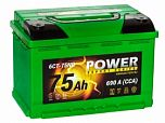 POWER 75L 640А